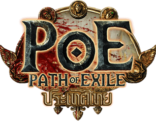 Path of Exile Thailand